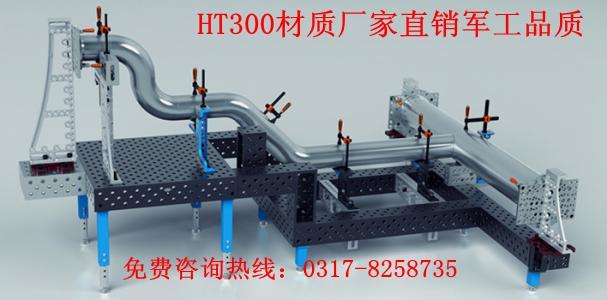 三维焊接平台被广泛应用于:钢结构,各种汽车车辆车身制造