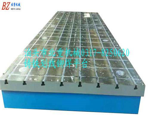 铸铁划线铆焊平台