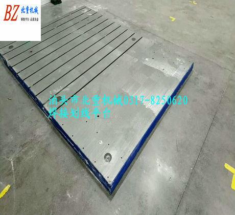 焊接划线平台