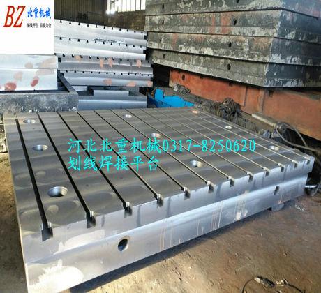 划线焊接平台