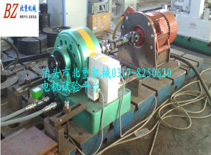 电机试验平台
