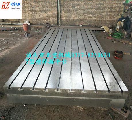 T型槽焊接平台